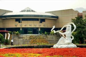 National Silk Museum